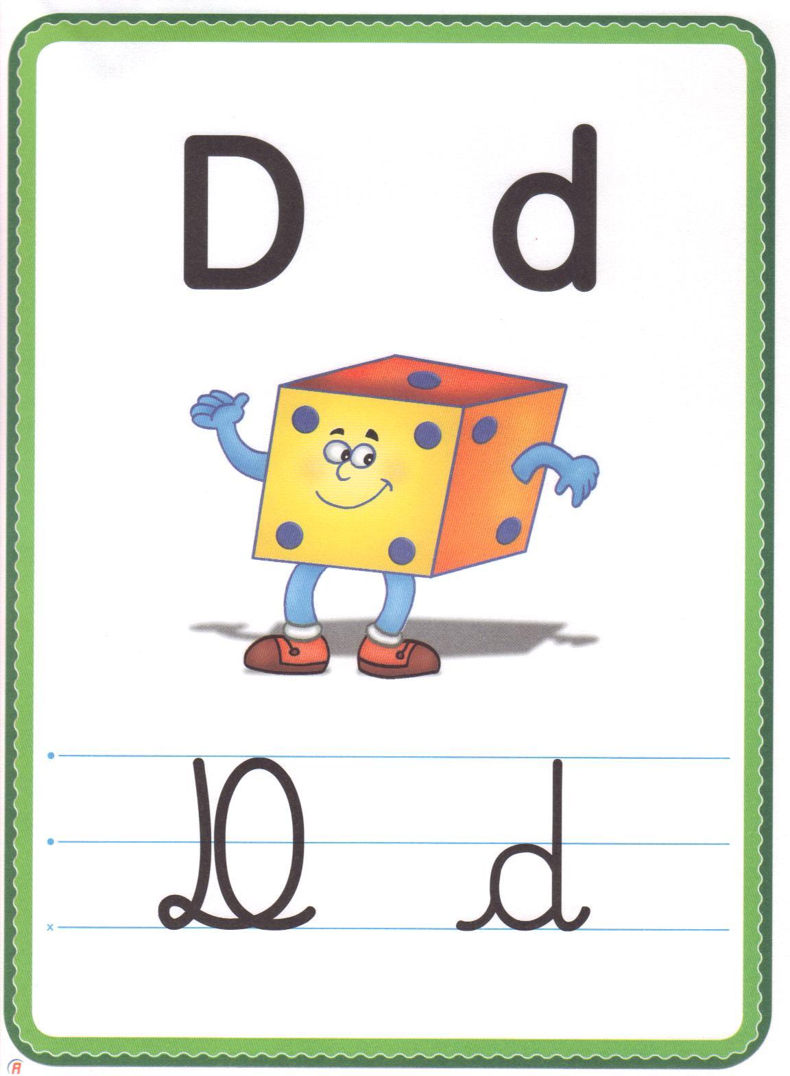 Alfabeto Ilustrado Colorido Para