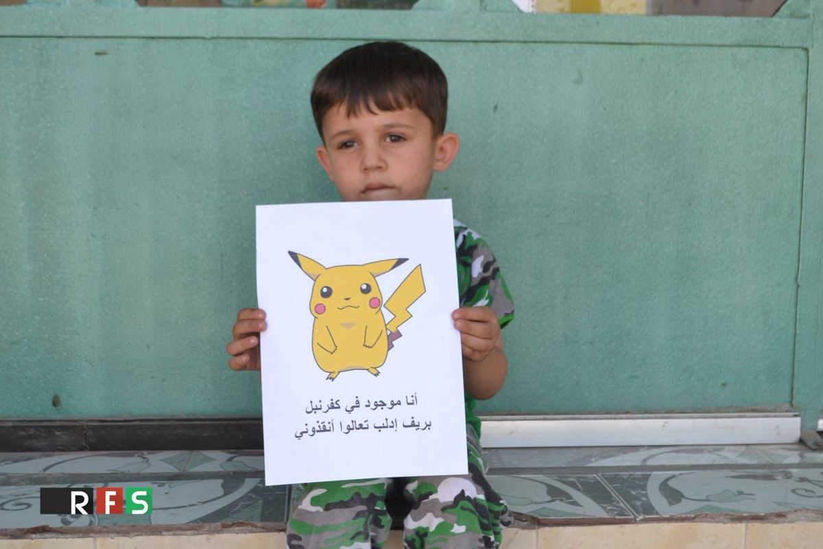Artistas Criticam Jogo Pokémon Go E Alertam Sobre A Síria