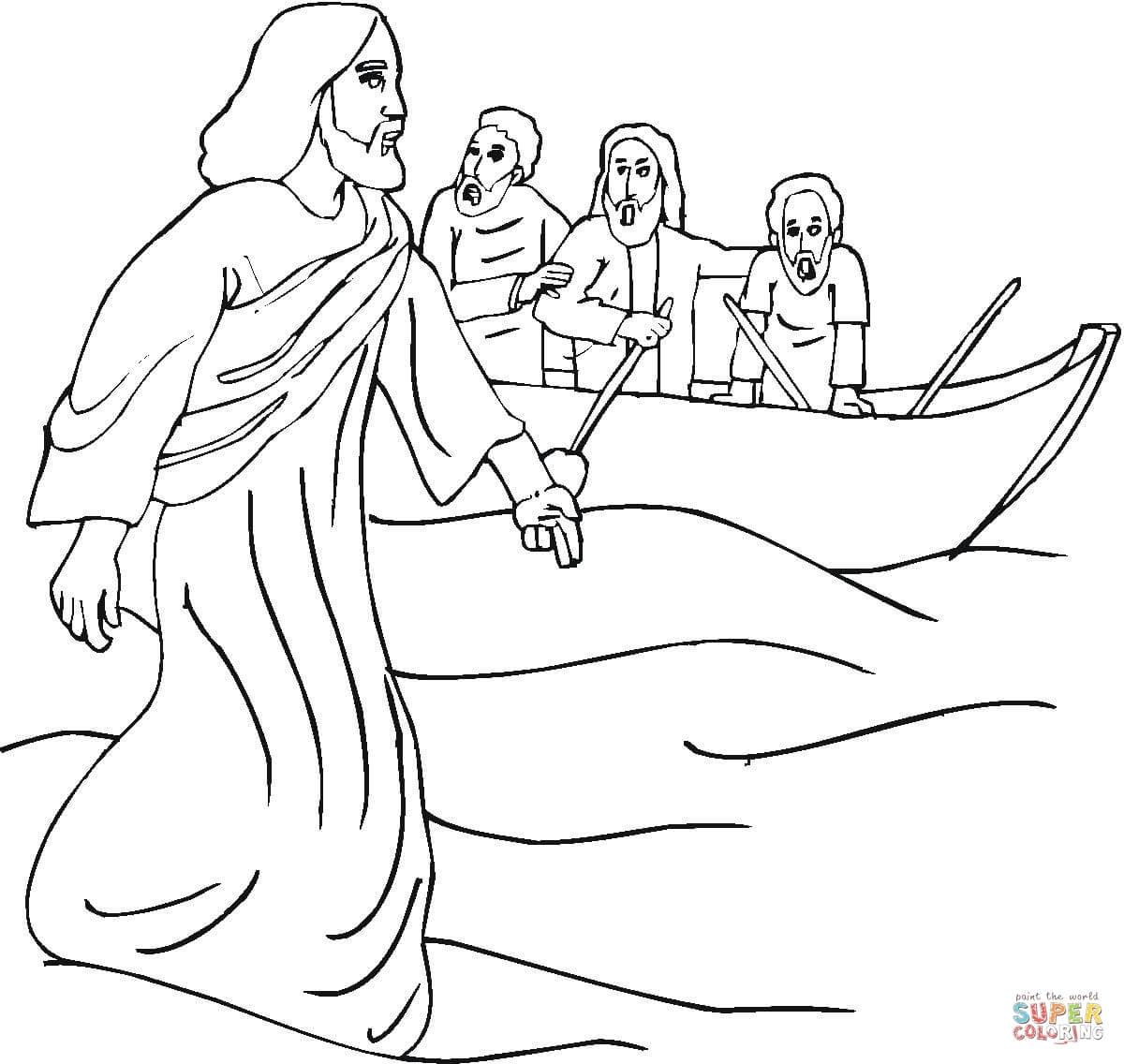 Dibujo De Primer Milagro De Jesús En La Boda En Caná Para Colorear